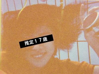 DSCF3614.jpg